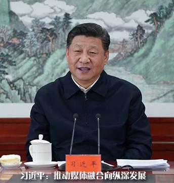 习近平主持中共中央政治局第十二次集体学习并发表重要讲话