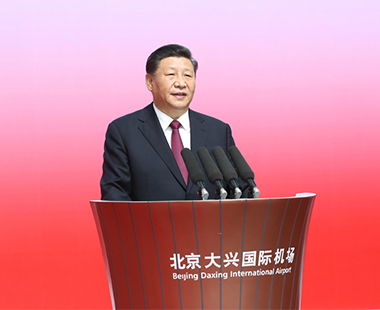 习近平出席投运仪式并宣布北京大兴国际机场正式投入运营
